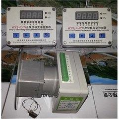 WYS-2-W型开度位移变送控制器、六路报警输出量
