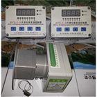 六对开关量WYS-W拉线式位移变送控制器低价出售
