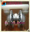 耐酸隔膜泵,QBY-100