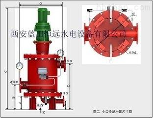 陕西恒远水电站DLS-100/200全自动滤水器性能可靠