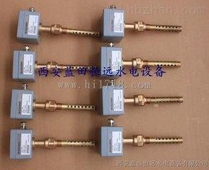 工业报警器GLD-WO型油混水信号器-恒远阀控专家