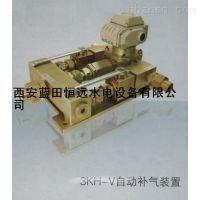 【补气系统】3KH-V自动补气装置厂家、报价、示意说明
