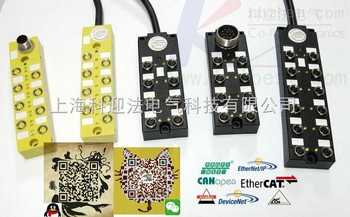 紧凑型12位信号分配器-m8多接口分线盒