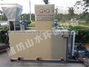 盘锦市PAM加药装置在污泥脱水机房的应用
