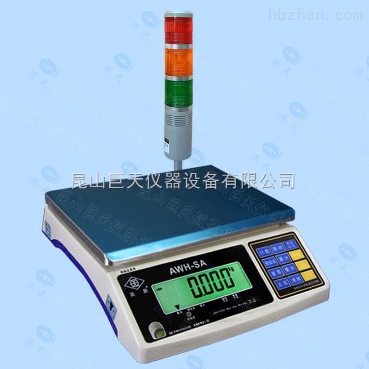 带继电器开关量信号电子秤多少钱一台