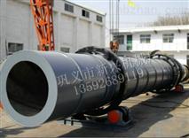 日產600噸大型污泥烘干機設備哪家生產