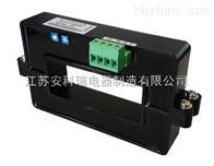 安科瑞AHKC-HB霍尔电流传感器