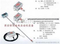 MPM416W/WK型投入式鎧裝插入式液位變送器工作原理
