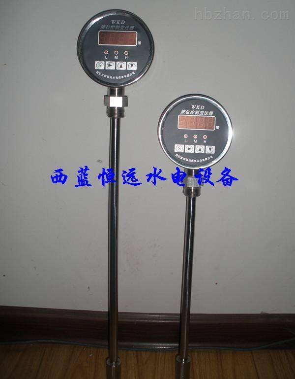 磁致伸缩液位控制器MSL