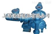 DBY/65型不锈钢防爆电动隔膜泵