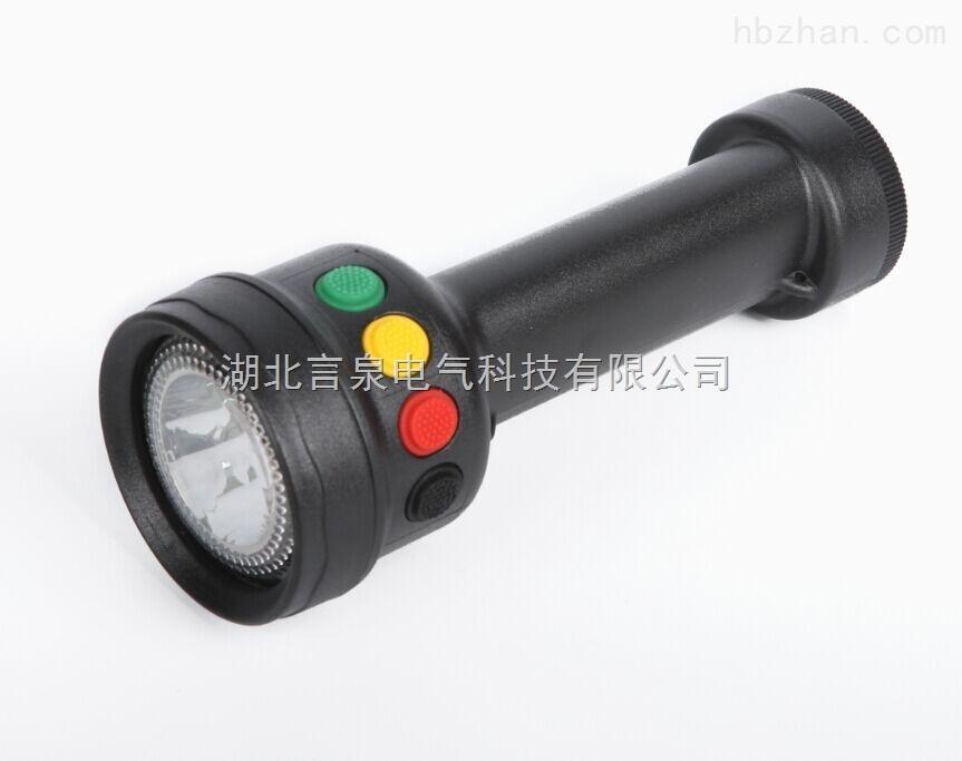 MSL4720/LT多功能袖珍信号灯 LED四色信号手电筒