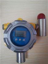 可燃有毒有害氣體報警器(酒泉氨氣報警器廠家)DX-100