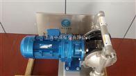 DBY-40DBY-40不锈钢耐腐蚀电动隔膜泵