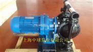 DBY-50铸钢电动隔膜泵