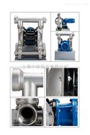 DBY-40DBY-40铝合金电动隔膜泵
