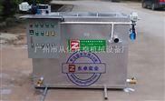 半自动工业污水隔油器