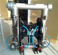 QBY-50QBY-50粉体气动隔膜泵