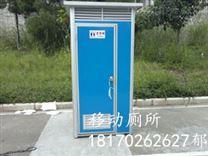 南昌 移动卫生间 移动厕所 租赁 出售
