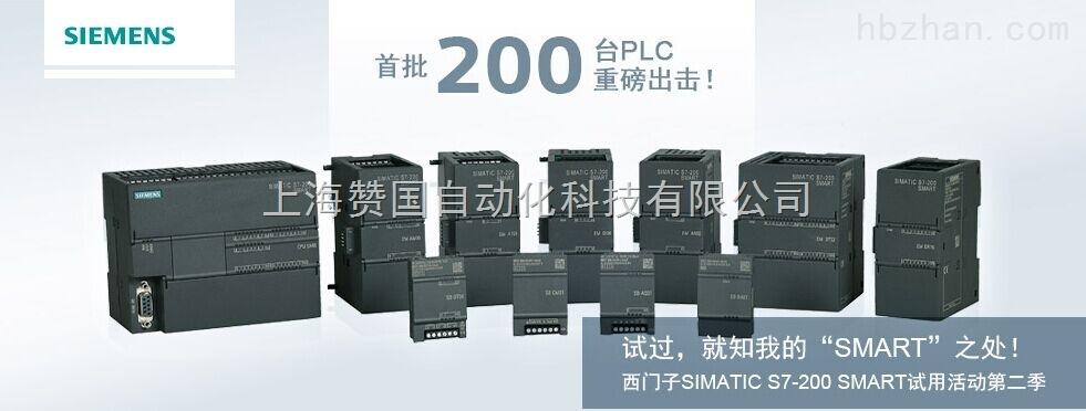 西门子s7-200smart模块6es7288-3am06-0aa0