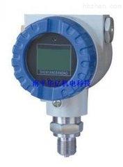 尾水管压力脉动XPT133智能压力变送器