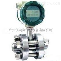 東莞深圳珠海高壓渦輪流量計生產訂做批發選型