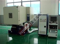 溫度濕度振動三綜合試驗箱 三綜合實驗箱