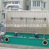 BX-FQ-005现货供应生物制药高效微生物废气处理塔