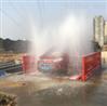 杭州工地洗轮机供应