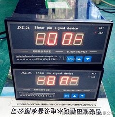 JXZ-24P剪断销信号装置24路信号监测-恒远测控专家