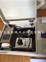 BR-50A型水中生物化學需氧量BOD值快速測定儀