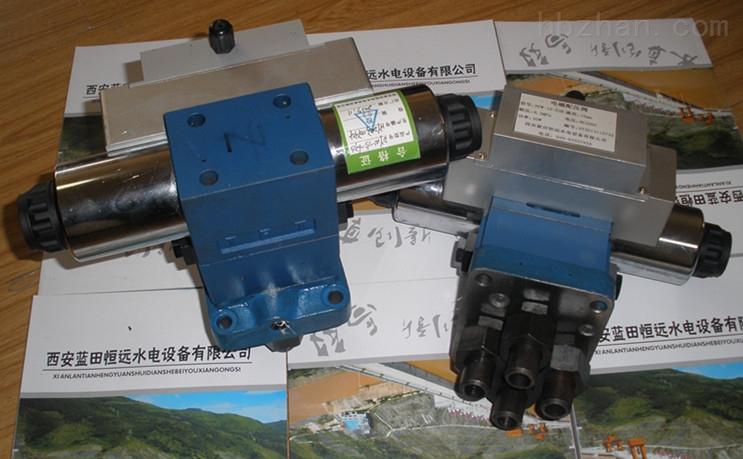 青岛二位式执行机构DPW/DPW电磁配压阀合作供应商