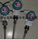 【恒远】XWT139温度变送器外型及连接尺寸