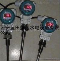 技术供水总管XWT139智能式温度变送控制器的工作价质是多少?