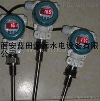 【恒遠】XWT139溫度變送器外型及連接尺寸