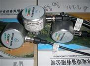 HY-TCS-K熱導式流量開關專業水電站增容改造維修維護