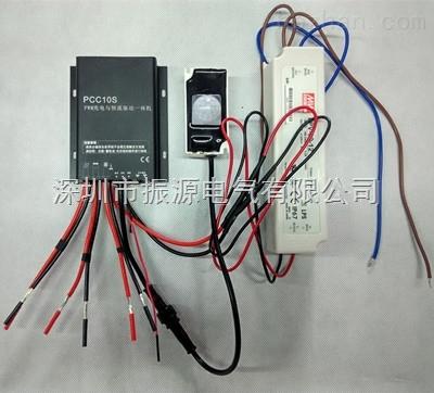 深圳市新农村建设太阳能路灯控制器生产厂家