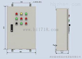 水电站工业国标型QFK回转型球阀控制柜