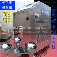 廣州東卓浮油回收機