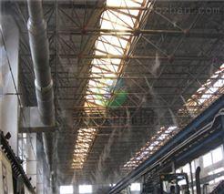 工厂车间全自动喷雾加湿设备