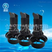 QJB3/8-400/3-740-冲压式潜水搅拌机价格
