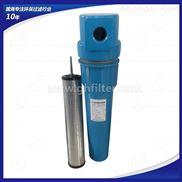 2.5寸-压缩空气精密过滤器