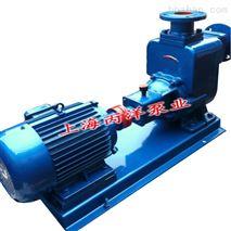 供应150CYZ-A-55卫生电动自吸油泵