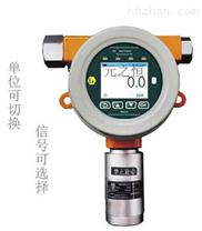 固定式二氧化氮濃度檢測儀