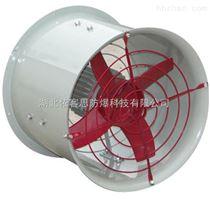 CBF-300直径300防爆轴流风机