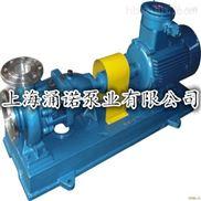 IH80/65/125IH80/65/125不锈钢化工离心泵