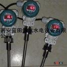 抗干扰-技术供水总管温度变送器XWT139温度变送器