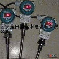 水导轴承瓦温无缝一体温度变送器ZWB温度变送控制器