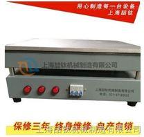 實驗室電熱板低價出售