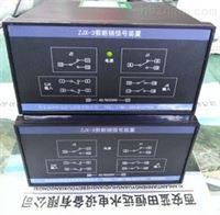 ZJX-3A-3D剪断销信号装置恒远水电工厂