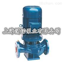 ISG40/250管道离心泵/耐腐蚀管道离心泵